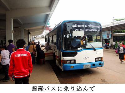 35_01.jpg