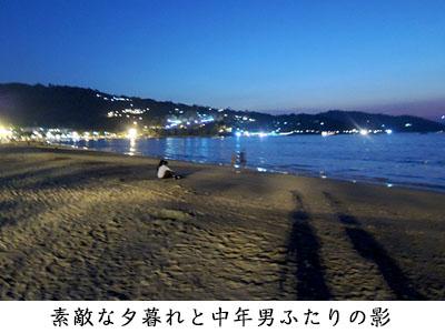 38_07.jpg