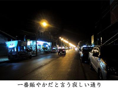 41_03.jpg