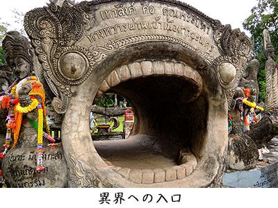 41_ワットケークー01.jpg