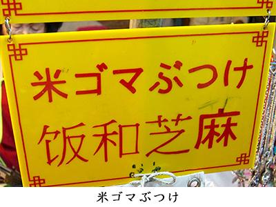 43_02.jpg