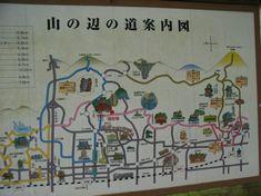 yamanobe