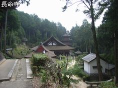 tyoumeiji