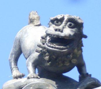onigawara R