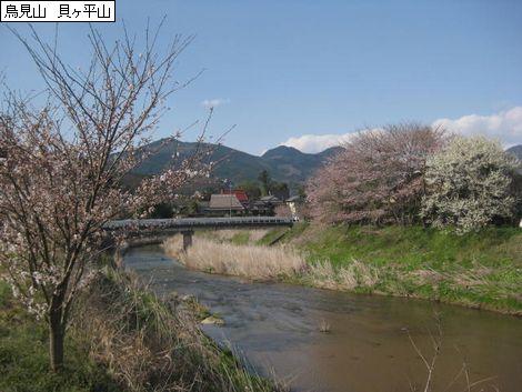 torimi_yama