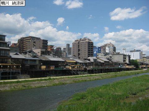 4kamogawa