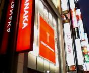 銀座タナカ本店