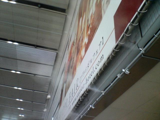 小倉駅構内