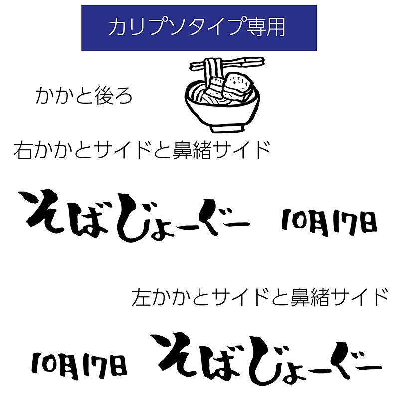 ギョサン×クリエイター hirodeco沖縄そば