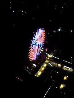 福岡マリノア