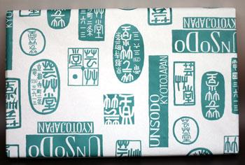 芸艸堂(うんそうどう)の木版画包装