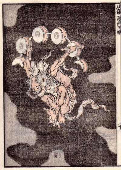 北斎漫画「雷神」