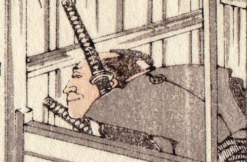 北斎漫画十二編:「厠のひとコマ」満足気な顔の主