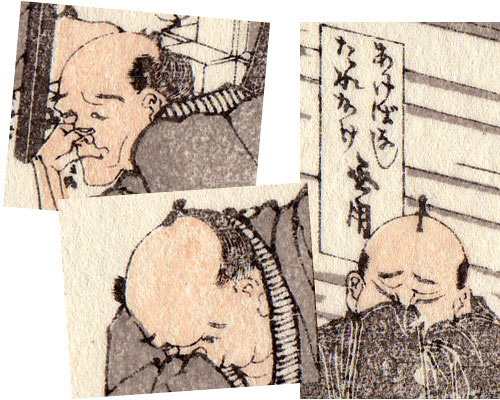 北斎漫画十二編:「厠のひとコマ」家来は我慢ガマン!
