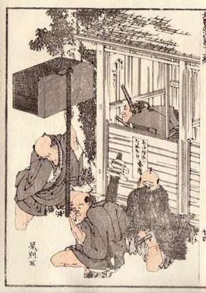 北斎漫画十二編:「厠のひとコマ」全景