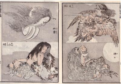 北斎漫画十三篇:天狗・狒々・幽霊・山姥