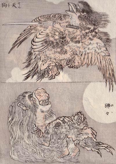 北斎漫画十三篇:烏天狗と狒々