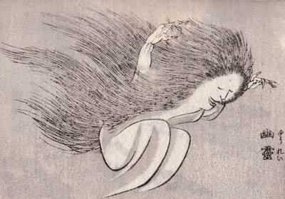 北斎漫画十三篇:こわくない幽霊