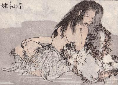 北斎漫画十三篇:妖艶な山姥