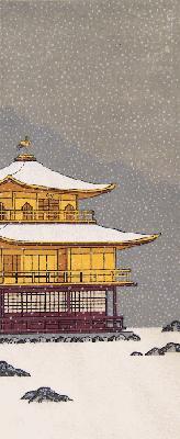 【木版画】加藤晃秀「金閣寺雪景」