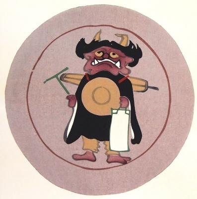 鬼の念仏:浅井忠