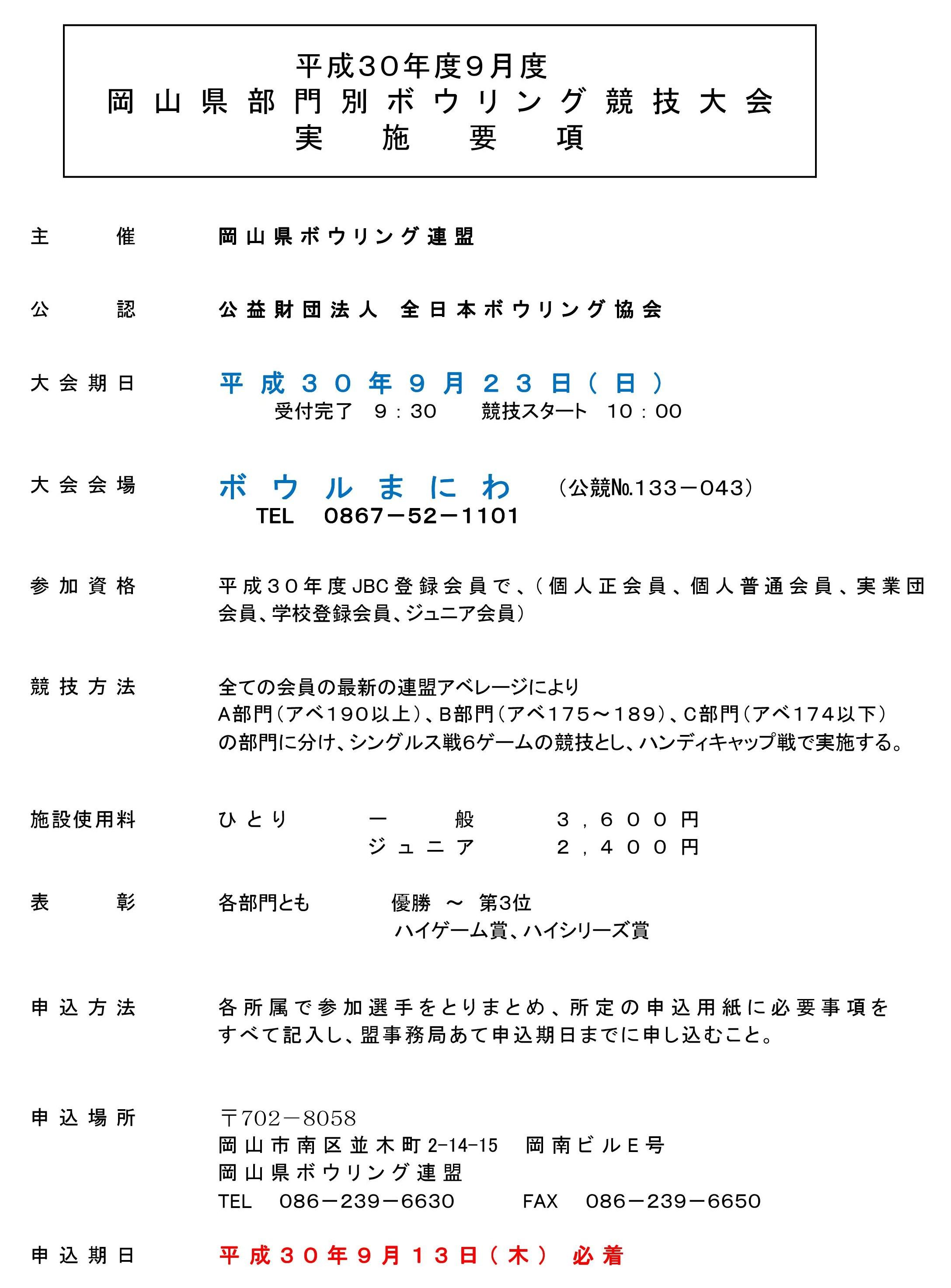21.部門別9月.jpg