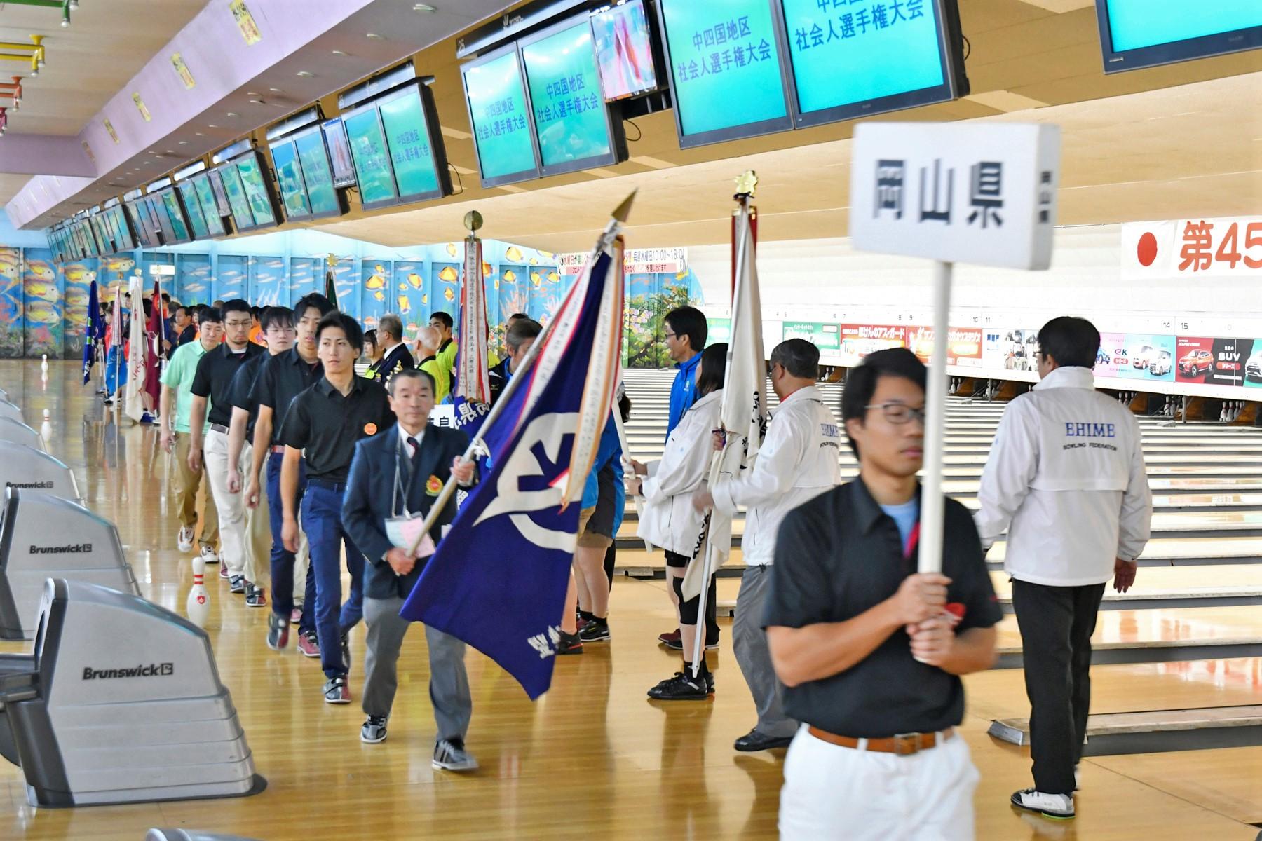 _DSC0068-岡山県選手団の入場行進.jpg