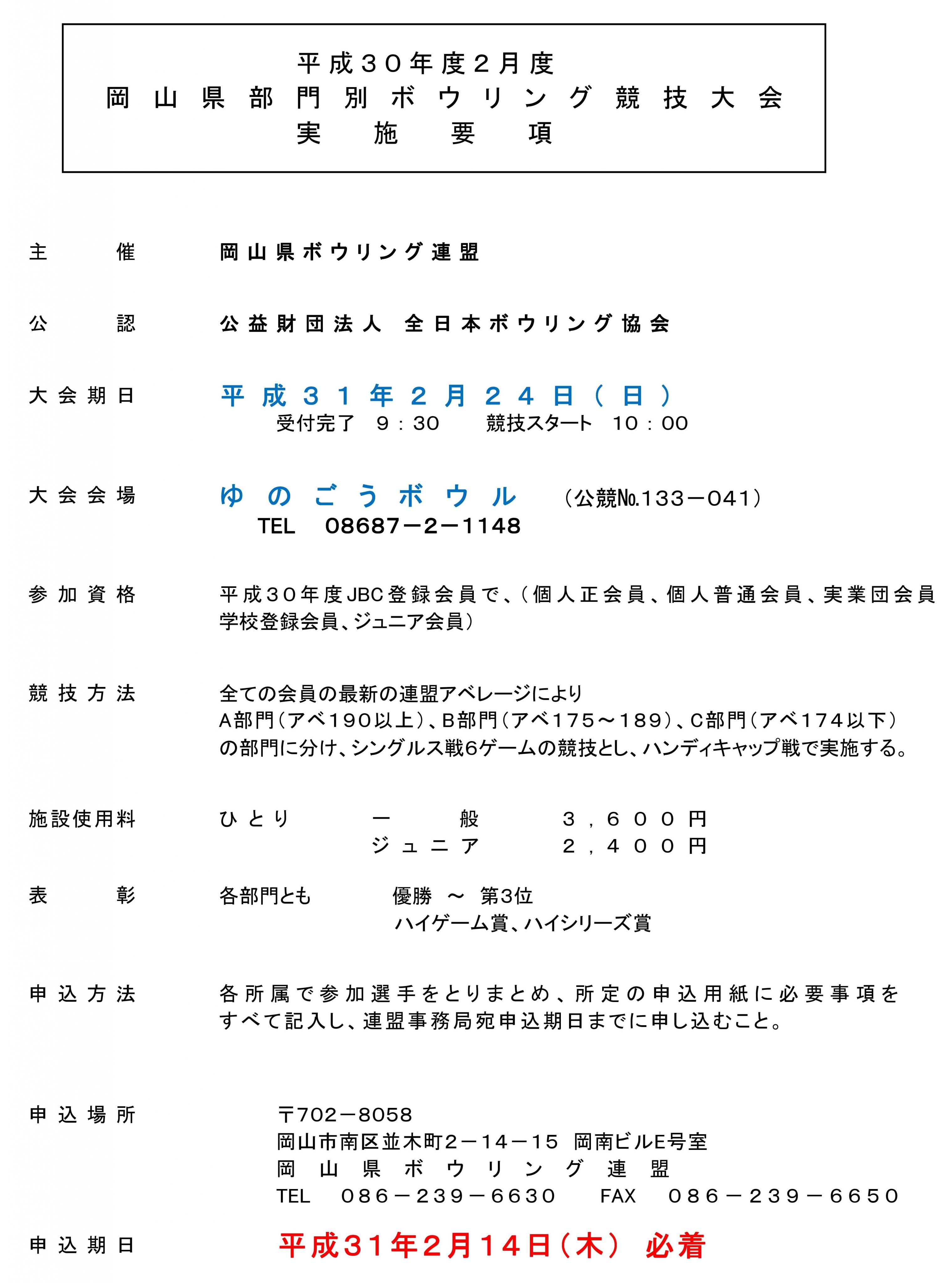 31.部門別2月.jpg