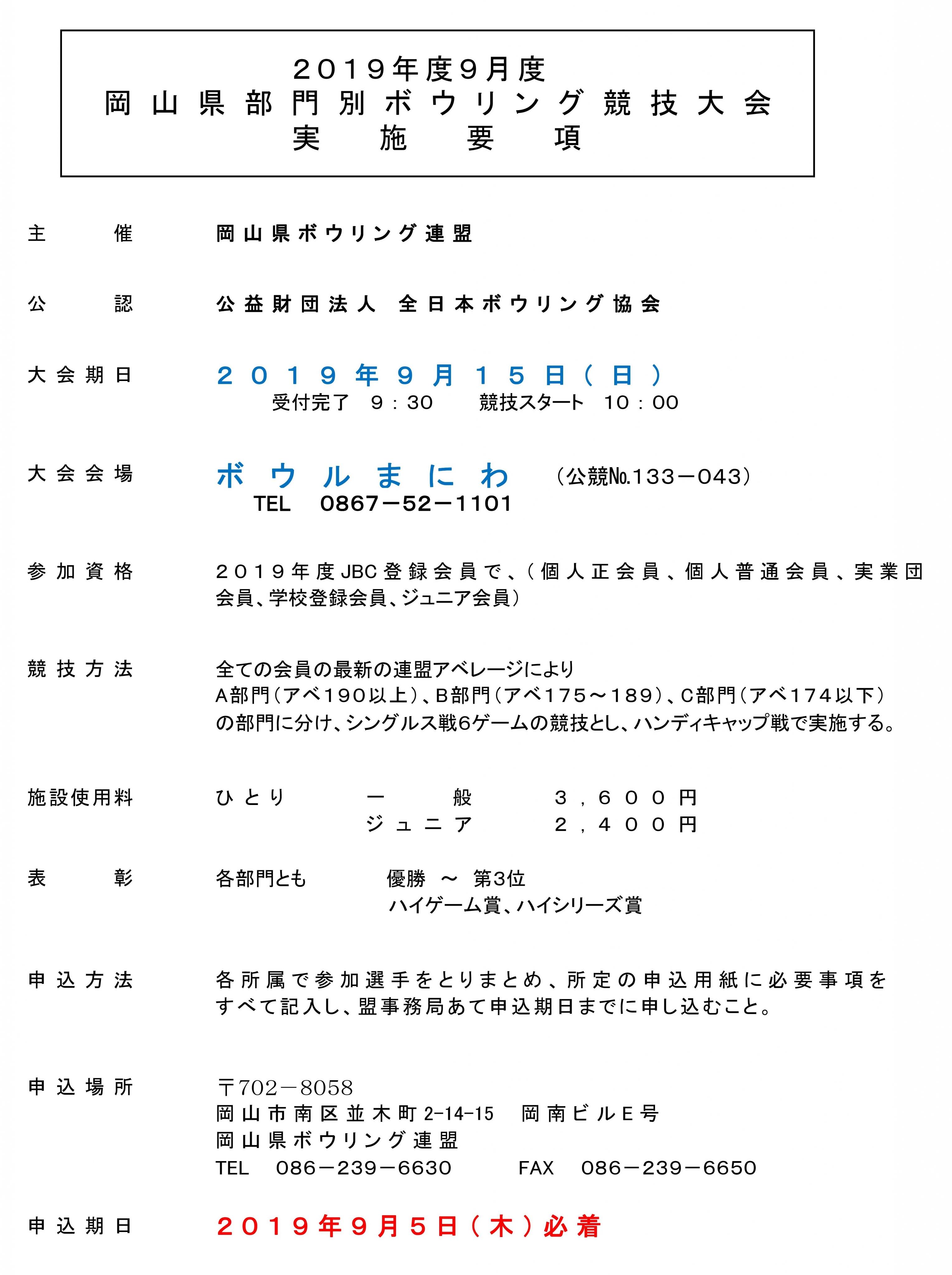 19.部門別11月.jpg