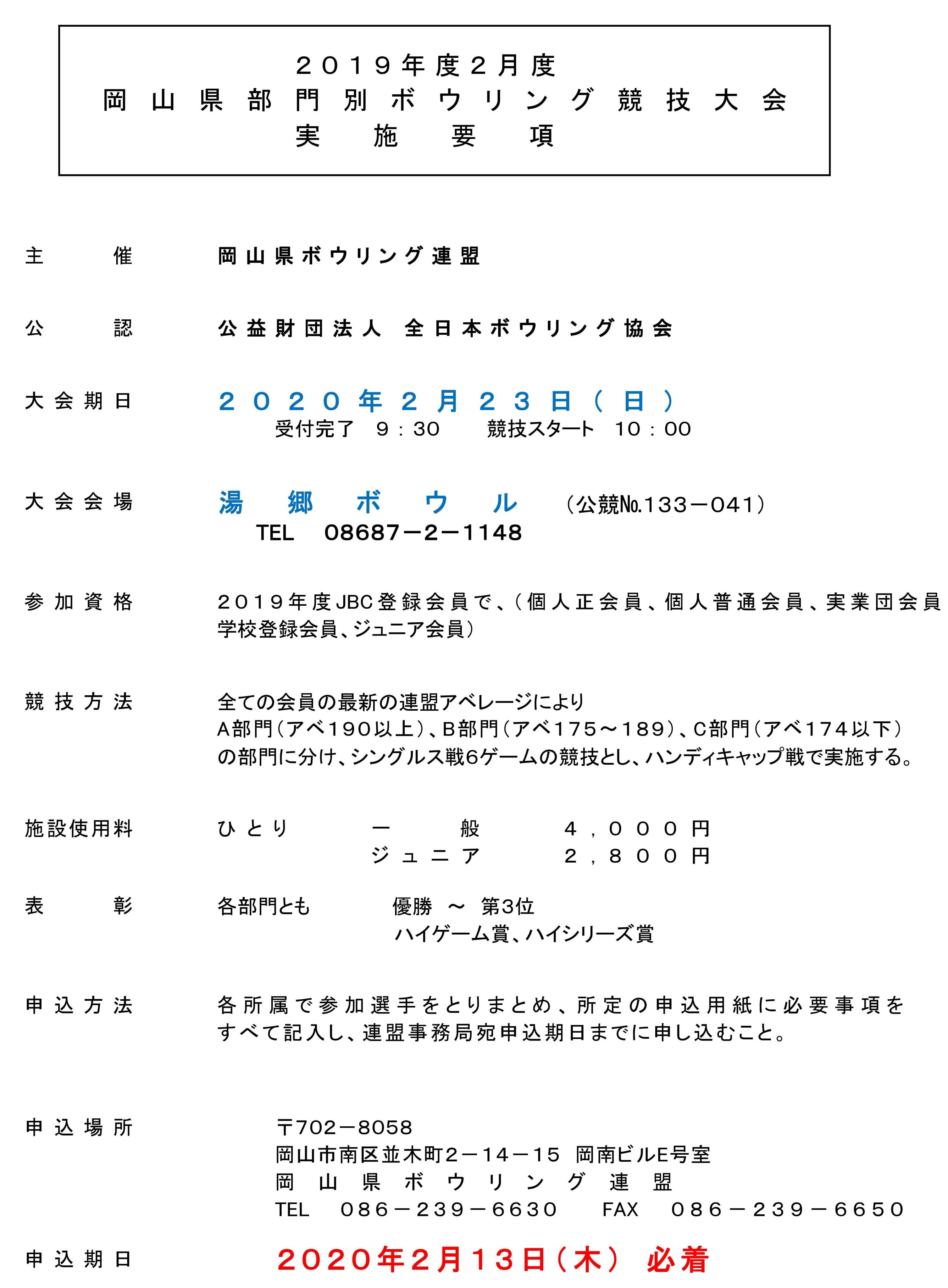 26.部門別2月.jpg