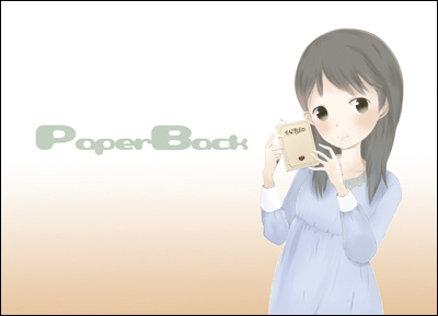 001_PaperBack.jpg