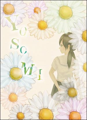 006_YOSOMI.jpg