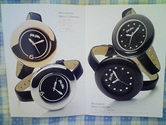 Minimalistic Watch Collection