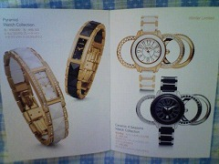 Pyramid Watch Collection / Ceramic 4 Seasons Watch Collection(Winter Limited)