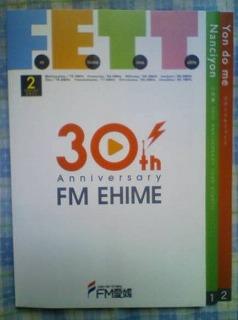 FETT 2011 2  30th Anniversary FM EHIME JOEU-FM 79.7MHz FM愛媛
