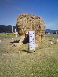 稲わらマンモス