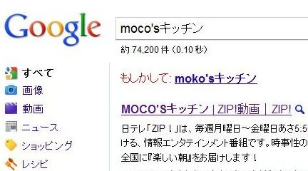 google �⤷������:MOKOS���å��� [MOCOS���å��� ZIP!ư�� ZIP!]