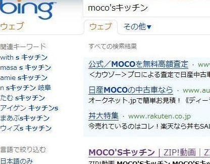 bing MOCOS�����