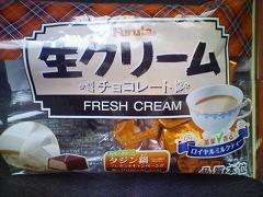 Furuta 生クリームチョコレート FRESH CREAM ロイヤルミルクティー