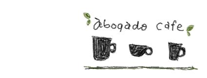 アボガドカフェ