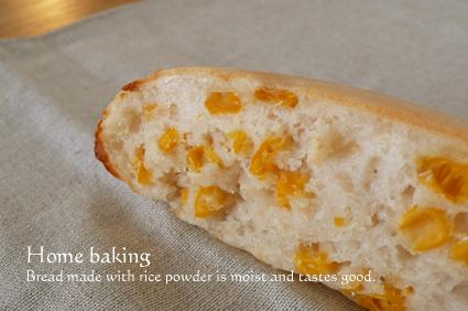 米粉のコーンパン