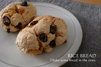レーズンとりんごの米粉パン