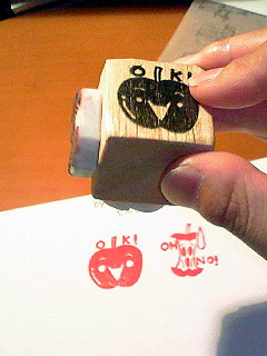 りんご点検印2