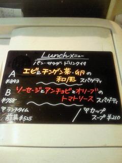 201102221540000.jpg
