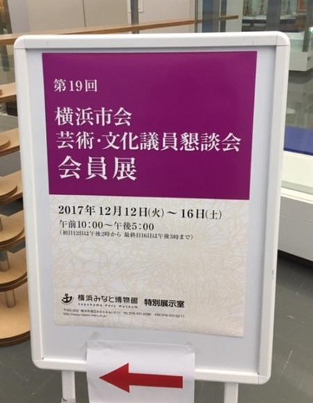 2017121201.jpg