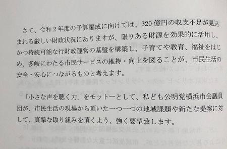 IMG_7331.jpg