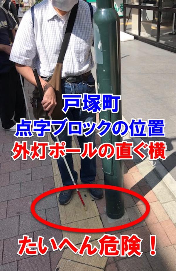 tenji_20200612_001.jpg