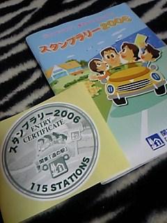 20061210_158663.jpg