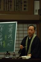 岡本英夫先生