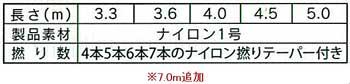20120814p18.jpg